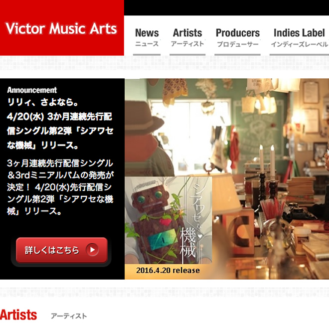 Vicor Music Arts